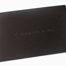 L'Exposition la Nuit (Détail) Lettres frappées sur papier noir 15x10cm